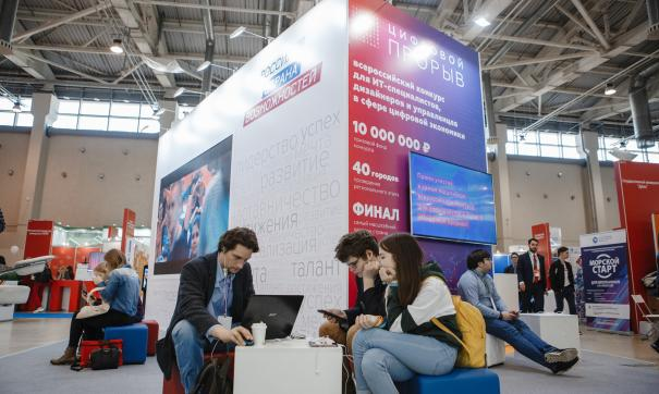 Сергей Кириенко рассказал о задачах и важности конкурсов платформы