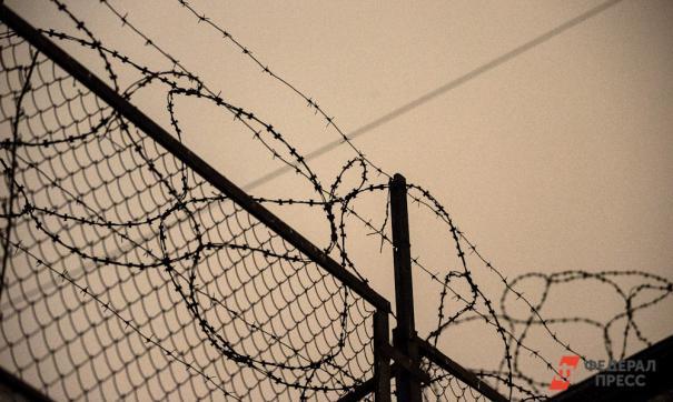 В тюрьме Коми нашли множество нарушений