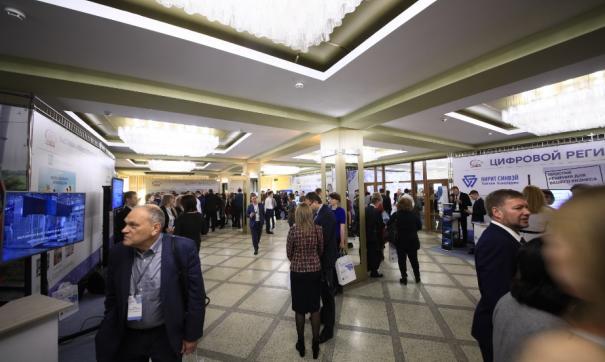 Славянский международный экономический форум