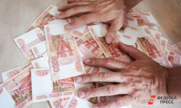 Архангельская фирма задолжала сотруднику почти полмиллиона