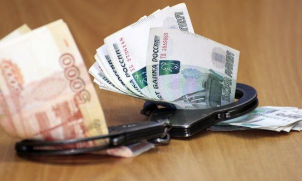 В Тюменской области возросло число коррупционеров