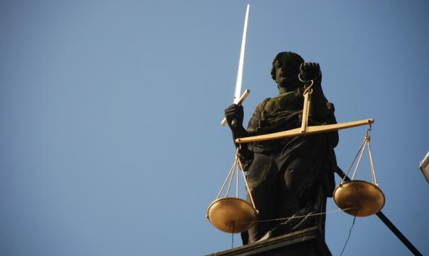 Ямальскую чиновницу осудят за крупную взятку