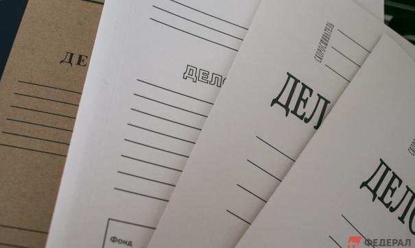 В Петербурге мужчину накажут за подделку документов на медицинское оборудование