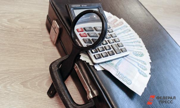 Центр социальной помощи Калининграда должен более 200 тысяч рублей