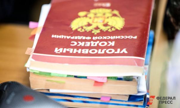 В Коми директор фирмы украла более 180 тысяч рублей.