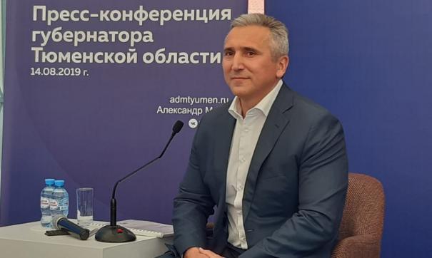 «Направляем свой взор на Восток»: тюменский губернатор рассказал о планах по поиску инвесторов