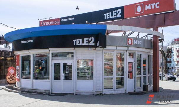 Законно ли устанавливают вышку ТЕЛЕ-2 в Патрушева