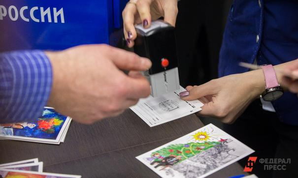 «Почта России» проигнорировала предписание ФАС