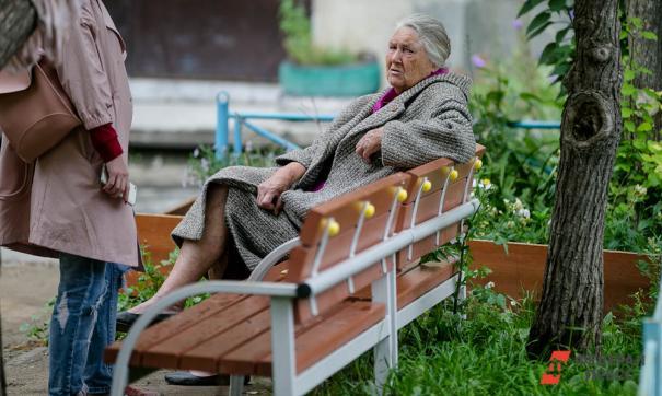 Старики, как и дети, склонны оценивать проступки по результатам