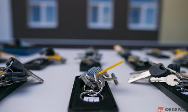 Снижение ставок по ипотеке вызвано снижением спроса на этот вид кредитования
