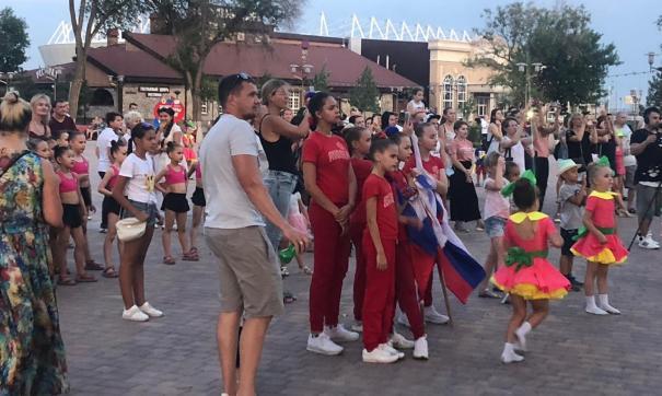 В Ростове-на-Дону отпраздновали День флага России