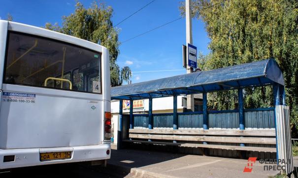 Жители недовольны отсутствием автобусов