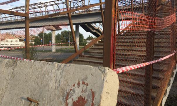 Мост закрыли временно