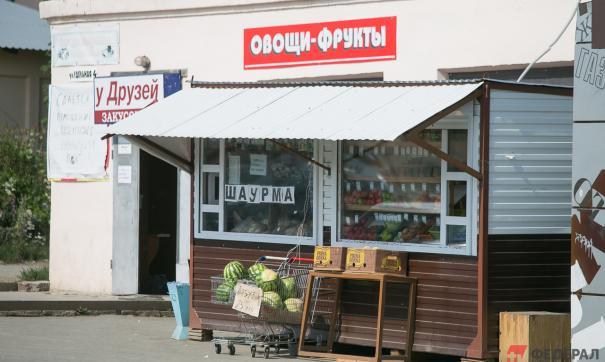 Челябинск начал переход на цивилизованный ларечный бизнес