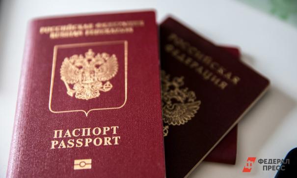 По мнению депутатов от ЕР, нужно усовершенствовать миграционное законодательство