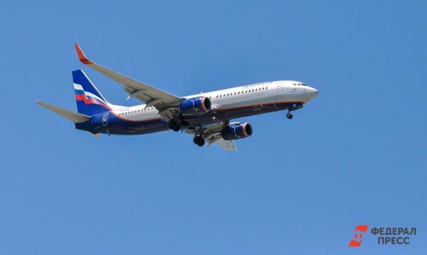 Первые рейсы в Москву появятся уже в октябре текущего года