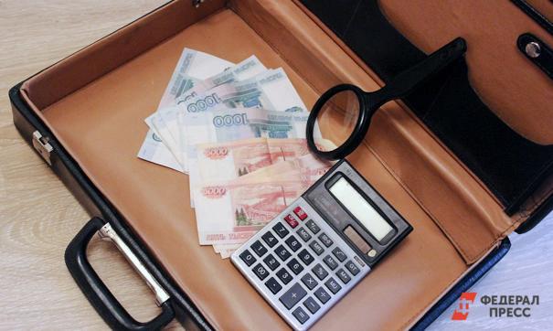 Избирком опубликовал доходы кандидатов