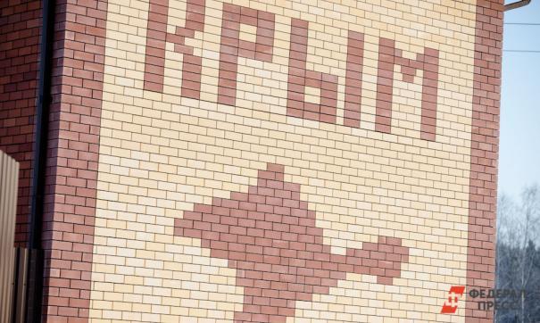 На севере Крыма могут закрыть химпредприятия