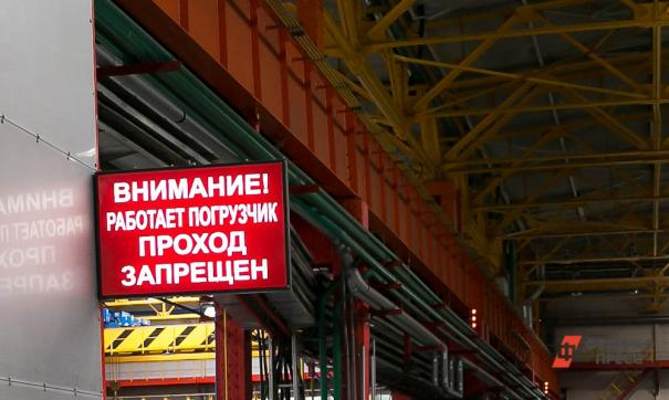 Бережливое производство внедрят в 2024 году триста уральских предприятий