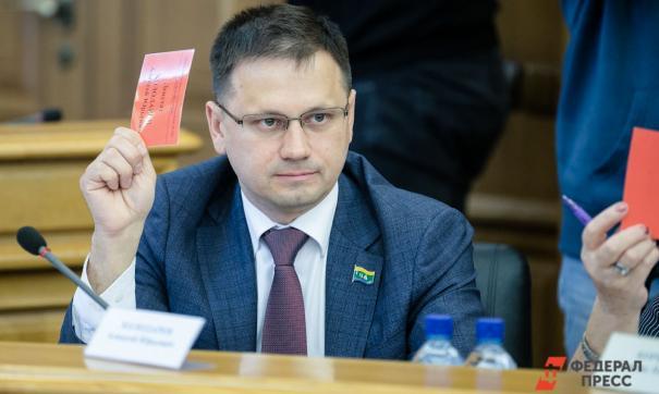 Депутат Алексей Холодарев
