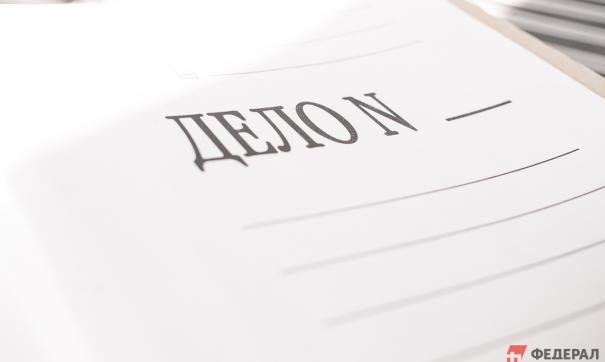 В Екатеринбурге общественник поставил под сомнение результаты экспертизы водителя KIA
