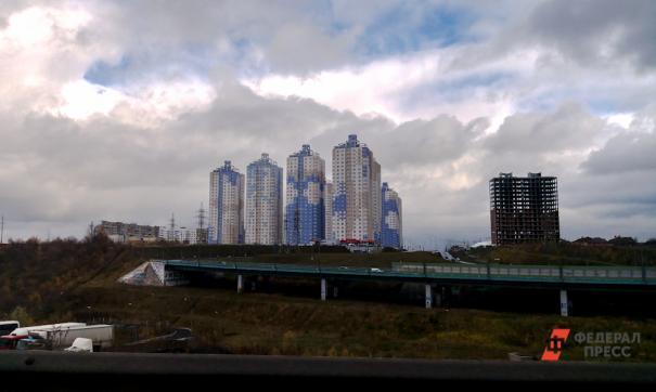 В Свердловской области построят больше доступного жилья