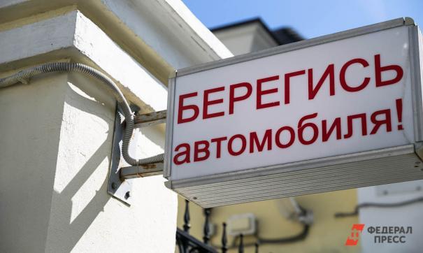 У виновника смертельной аварии на Малышева в Екатеринбурге может быть влиятельный папа