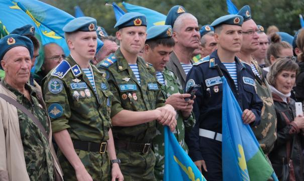 В Екатеринбурге отмечают День Воздушно-десантных войск