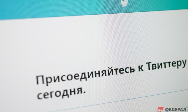Twitter ввела запрет на рекламу государственных СМИ