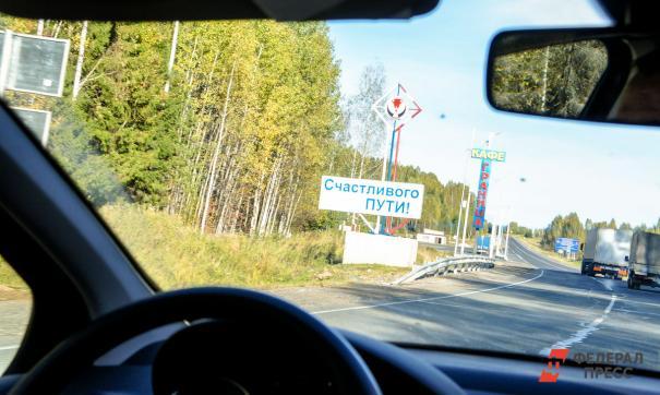 В России изменят правила проведения техосмотра