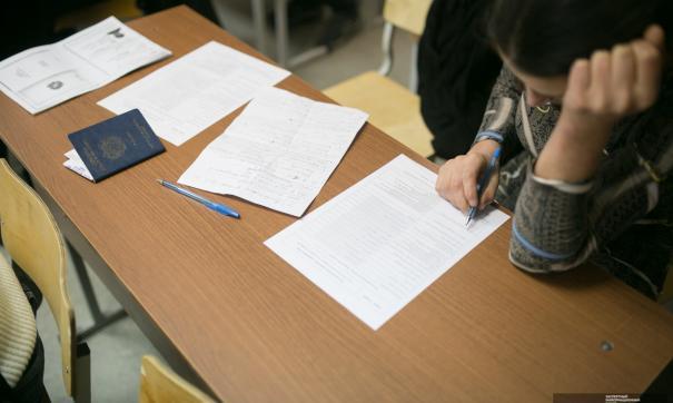 В России введут IELTS для русского языка