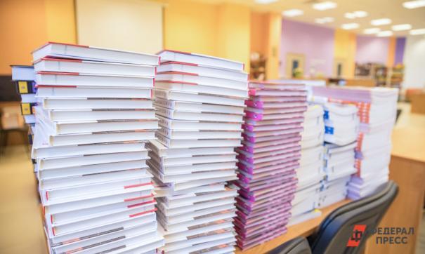 ФАС возбудила дело против Минпросвещения из-за школьных учебников