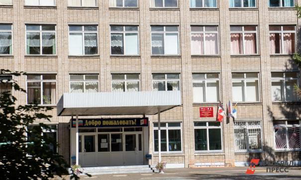 Одноклассники были в курсе насилия в семье Хачатурян