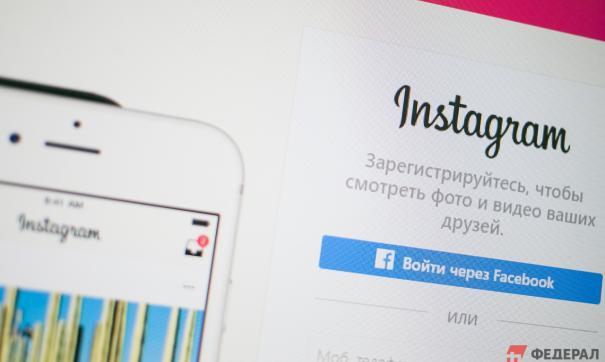 В работе Instagram произошел глобальный сбой