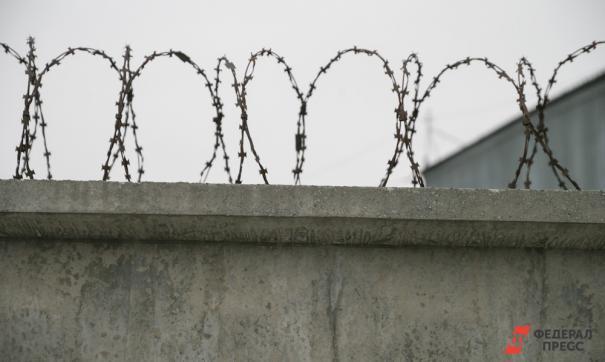 Минюст запретит сажать в карцеры СИЗО инвалидов первой группы