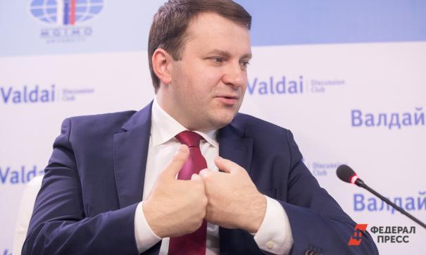 Орешкин спрогнозировал снижение годовой инфляции в России до 3 процентов в начале 2020 года