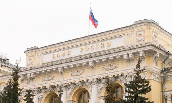 Российским банкам создадут «запасной аэродром» для защиты от санкций