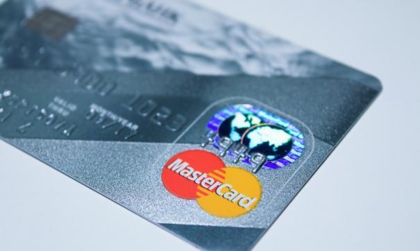Из Mastercard утекли данные 90 тысяч клиентов