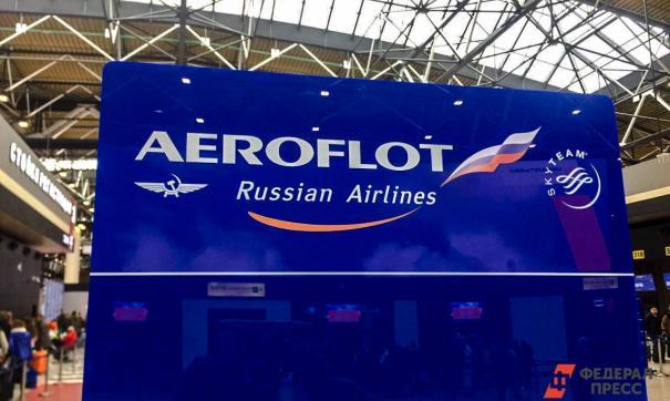 «Аэрофлот» оставил владельцев золотой карты без доступа в бизнес-залы