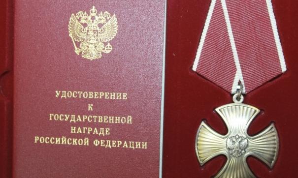 Мальчика, спасавшего детей в «Холдоми», наградили посмертно орденом мужества
