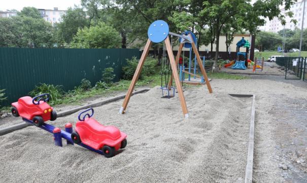 Из приморского бюджета на ремонт дворов по всему краю власти выделили 1,2 миллиарда рублей