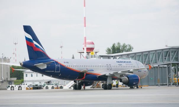 В Аэрофлоте заявляют: программа плоских тарифов оказалась слишком убыточной
