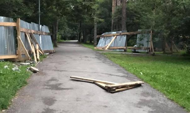 Сломанный забор в парке