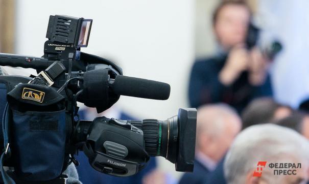 Изначально телевизионная команда приняла нового директора не очень радушно