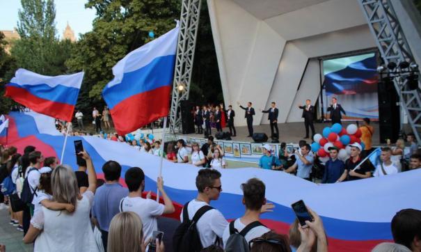 День флага отметили с размахом на Дону