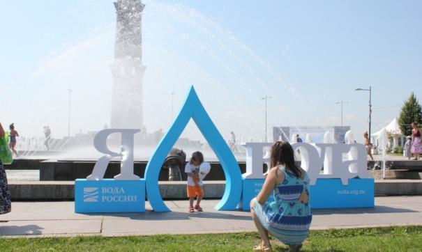 Более 20 тысяч жителей Петербурга приняли участие в акции «Я – вода»