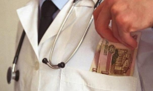 Общая сумма взяток составляет более 500 тысяч рублей