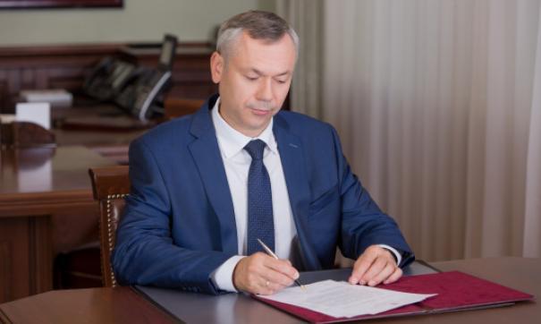 Губернатор Новосибирской области Андрей Травников подписал распоряжение о реализации масштабного инвестиционного проекта