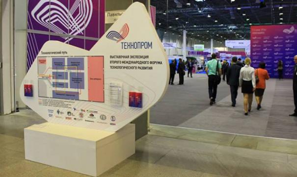 «Технопром» пройдет в Новосибирской области с 18 по 20 сентября