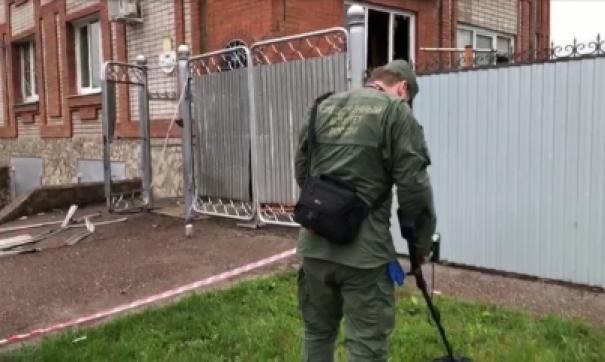 Возбуждено уголовное дело